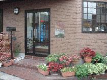 北九州の不動産なら丸山商会へおたずねください。