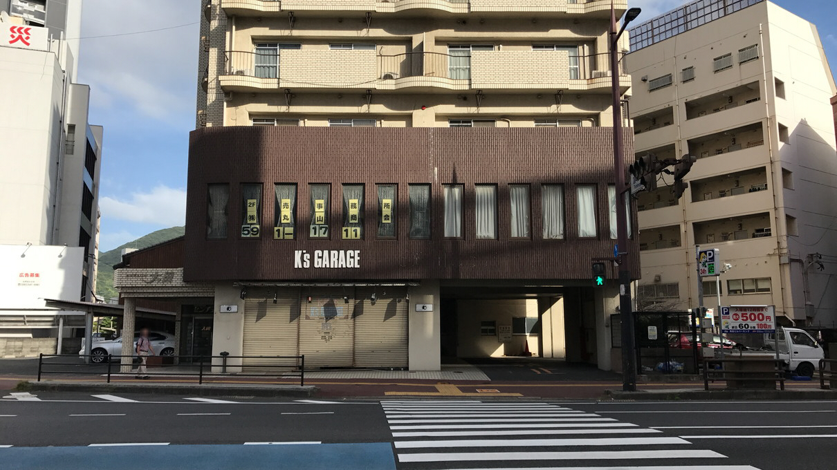 センチュリー大田201号・売り事務所
