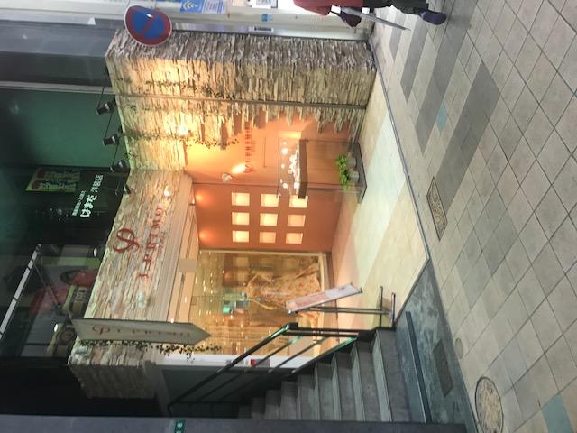 魚町銀天街1階貸店舗