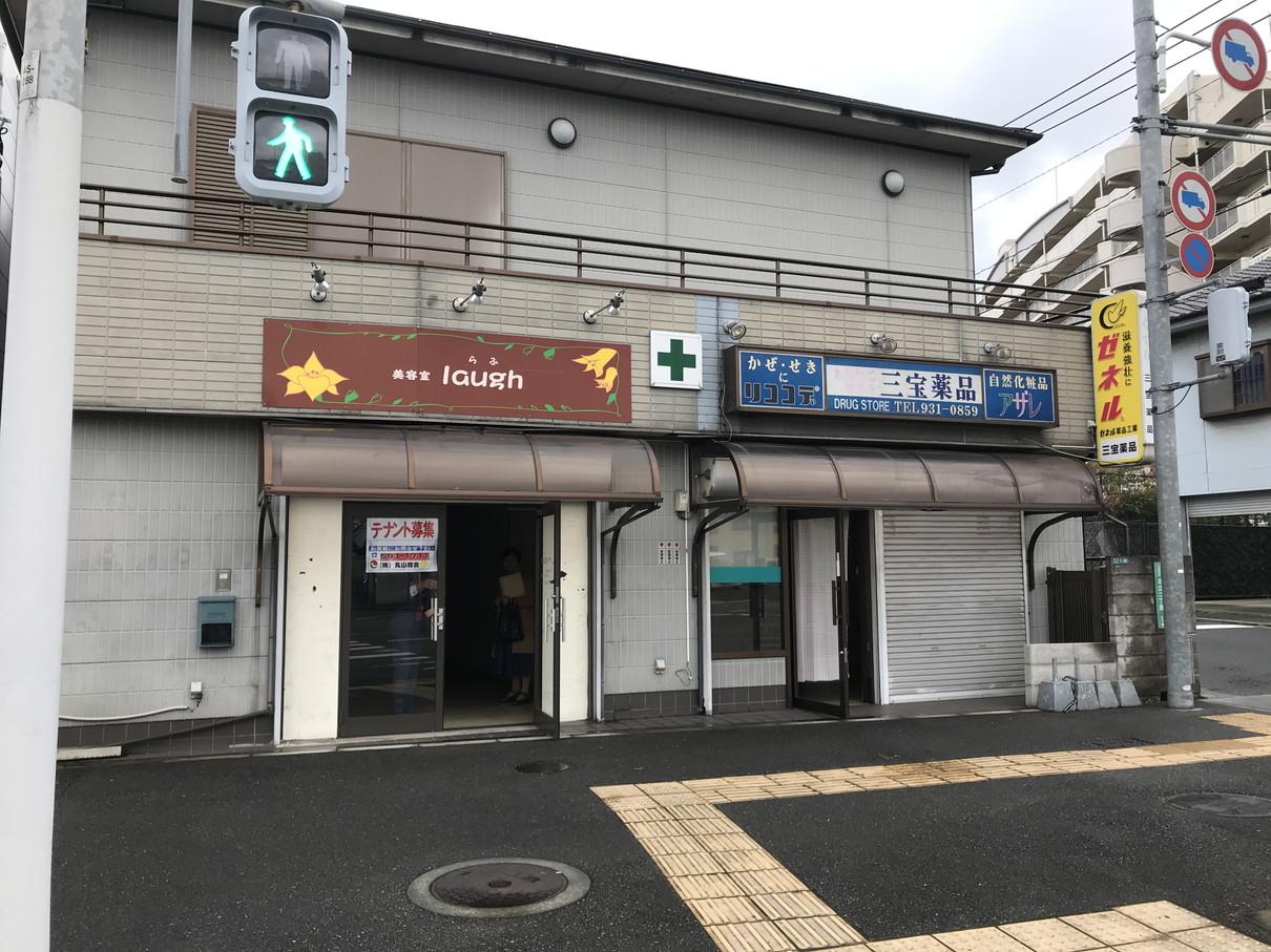 足立貸店舗②