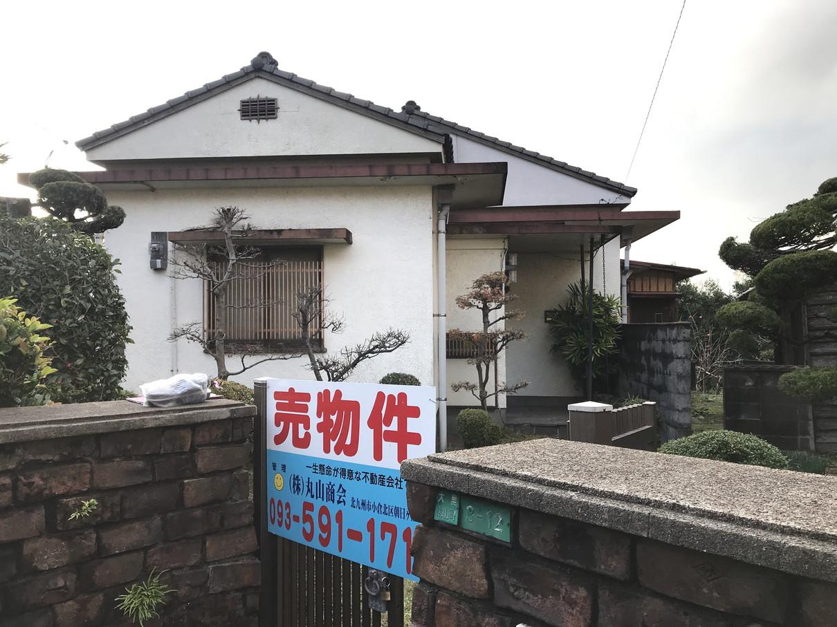 大里桃山・中古住宅(2)